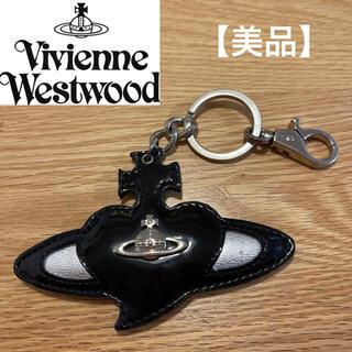 Vivienne Westwood - 【美品】ヴィヴィアンウエストウッド キーホルダー レザー キーリング