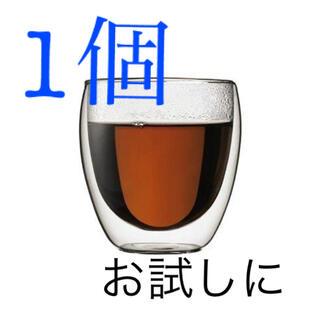 ボダム(bodum)のボダム パヴィーナ ダブルウォールグラス250ml 1個(グラス/カップ)