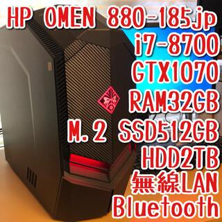 ヒューレットパッカード(HP)のHP OMEN/i7-8700/GTX1070/32GB/SSD512HDD2T(デスクトップ型PC)