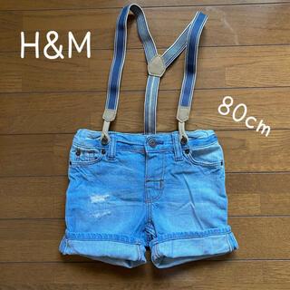 エイチアンドエム(H&M)のエイチアンドエム ショートパンツ 80センチ(パンツ)