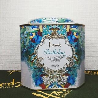 新品 Harrodsバースデーセレブレーション ルースリーフティー (125g)(茶)