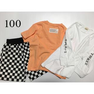 韓国子供服 100 サイズ セット