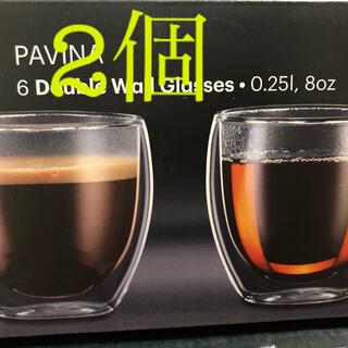 ボダム(bodum)のボダム パヴィーナ ダブルウォールグラス 250ml 2個セット(グラス/カップ)