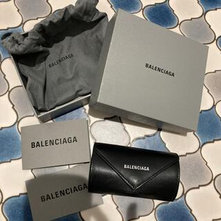 バレンシアガ(Balenciaga)のBALENCIAGA キーケース バレンシアガ(キーケース)