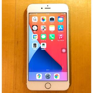 アップル(Apple)のiPhone 6s Plus 64GB SIMフリー(スマートフォン本体)