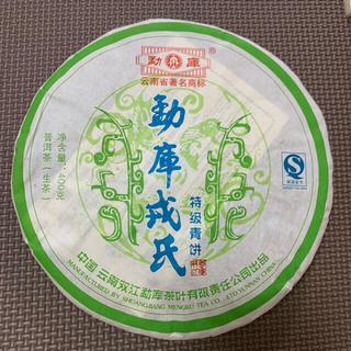 勐庫 特級 2007年 生茶 中国茶 普洱茶 プーアル茶(茶)