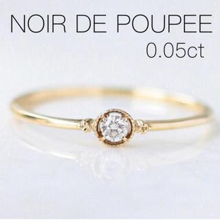 agete - ■現行品■【NOIR DE POUPEE】K10一粒ダイヤモンドリング