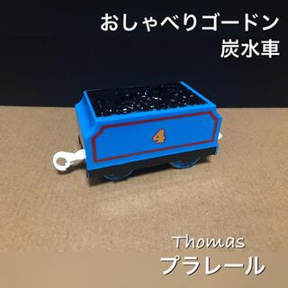 タカラトミー(Takara Tomy)のプラレール トーマス おしゃべり ゴードン 炭水車(電車のおもちゃ/車)
