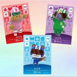 ニンテンドースイッチ(Nintendo Switch)のどうぶつの森 amiibo カード【2ごう&3ごう&4ごう】セット(カード)