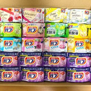 花王 - ① 花王 バブ 入浴剤  20錠