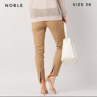 Noble - NOBLE  ハイウエストストレートパンツ
