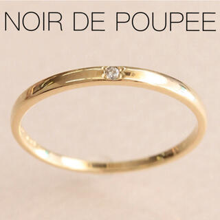 agete - ■現行品■【NOIR DE POUPEE】K10 一粒ダイヤモンドレイヤーリング