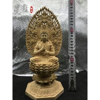 極上品 大日如来 仏壇仏像 精密細工 木彫仏像 仏教工芸品 供養品 祈る厄除(彫刻/オブジェ)