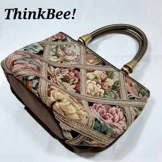 Think Bee! - シンクビー オペラハウス ハンドバッグ ゴブラン 花 鳥 ブラウン バッグ
