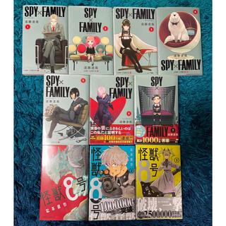 集英社 - JUMP COMICS+ SPY×FAMILY 1-7巻、怪獣8号 1-3巻