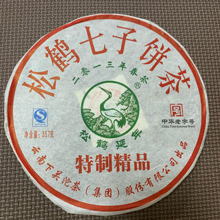 下関 特級 松鶴七子餅茶 2013年 生茶 普洱茶 プーアル茶 中国茶(茶)