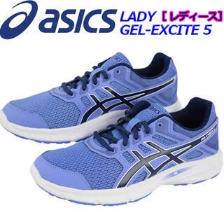 アシックス(asics)のASICS LADY GEL-EXCITE 5 TJG770 アシックス(シューズ)