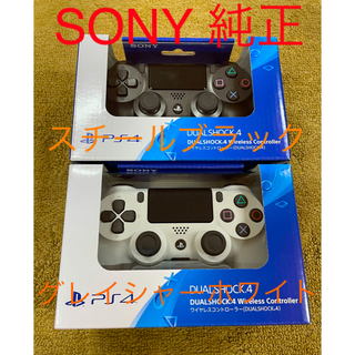 プレイステーション4(PlayStation4)のSONY 純正ワイヤレスコントローラー DUAL SHOCK4 2個セット(その他)