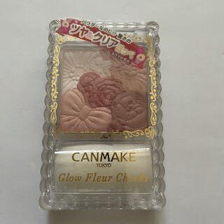 キャンメイク(CANMAKE)のキャンメイク グロウフルールチーク 09(チーク)