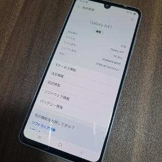 サムスン(SAMSUNG)のdocomo版 Galaxy A41 SC-41A 美品 ジャンク品(スマートフォン本体)