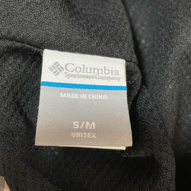 Columbia(コロンビア)のColumbia ハット帽 レディース スポーツ/アウトドアのアウトドア(登山用品)の商品写真