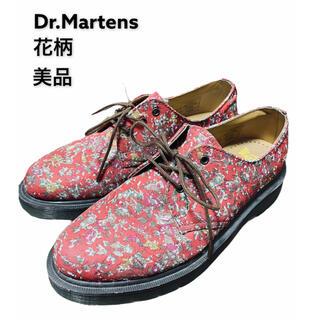 ドクターマーチン(Dr.Martens)のDr.Martens ドクターマーチン 花柄 美品 24cm UK5 箱付(ローファー/革靴)