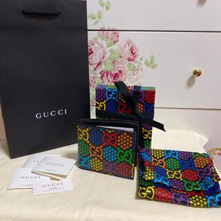グッチ(Gucci)のグッチサイケデリックマルチカラー二つ折り財布(折り財布)