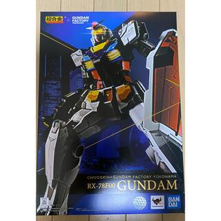 BANDAI - 超合金×GUNDAM FACTORY YOKOHAMA RX-78F00