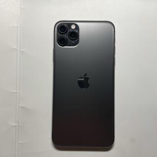 Apple - iPhone11pro max スペースグレー 256gb SIMフリー ドコモ