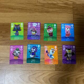 ニンテンドースイッチ(Nintendo Switch)のアミーボカード(カード)