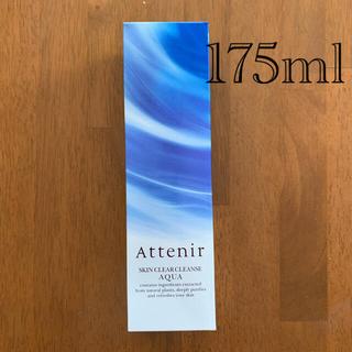 アテニア(Attenir)のアテニア スキンクリアクレンズ アクア クレンジング リキッド 175ml 1個(クレンジング/メイク落とし)