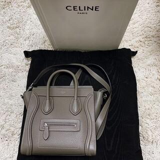 celine - 【新品 正規品】セリーヌ ラゲージナノ