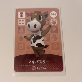 ニンテンドースイッチ(Nintendo Switch)のどうぶつの森 アミーボカード マキバスター(カード)