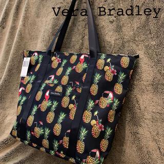 Vera Bradley - 新品 ヴェラ ブラッドリー 大容量 トートバック