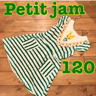Petit jam - プチジャム 120 ワンピース 刺繍 グリーン ボーダー 半袖 きつね 北欧