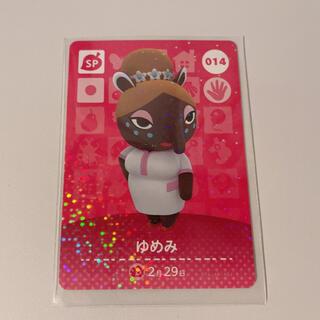 ニンテンドースイッチ(Nintendo Switch)のアミーボカード ゆめみ(カード)
