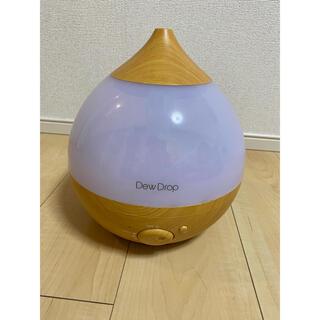 フランフラン(Francfranc)のDew Drop アロマ加湿器(加湿器/除湿機)