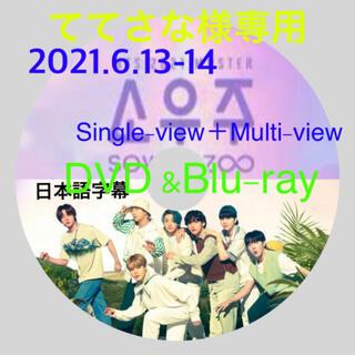 防弾少年団(BTS) - ※専用出品※ BTS 2021 MUSTER SOWOOZOO DVD