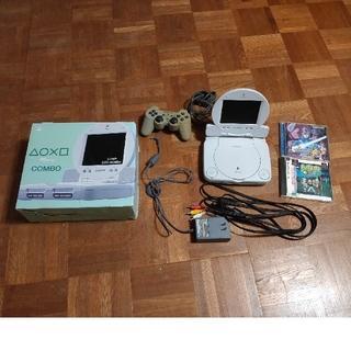 プレイステーション(PlayStation)のPS one combo PSone本体 + モニター セット(家庭用ゲーム機本体)
