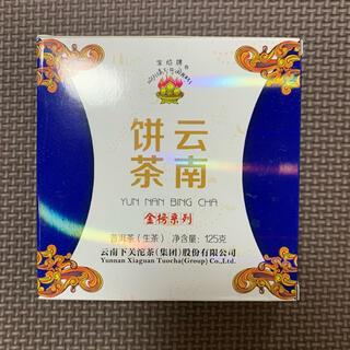 下関 レンガ125g 生茶 普洱茶 プーアル茶 中国茶(茶)