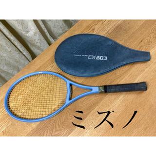 ミズノ(MIZUNO)の【テニスラケット・ミズノ】ケース付き(ラケット)