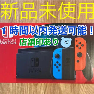 Nintendo Switch - 【新品店舗印あり】新モデルNintendo Switch本体  1台 スイッチ