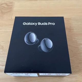 ギャラクシー(Galaxy)のGalaxy Buds Pro ファントムブラック ワイヤレスイヤホン(ヘッドフォン/イヤフォン)