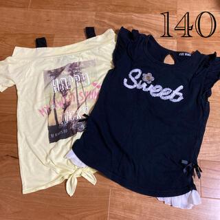 《140サイズ》Tシャツ 2点セット