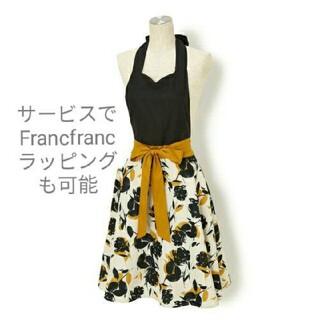 フランフラン(Francfranc)の[新品未使用] Francfranc シルエフルエプロン(調理道具/製菓道具)
