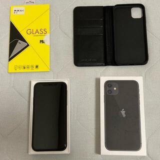 Apple - ◇新品同様品 保証有◇ Apple Store  SIMフリー iPhone11