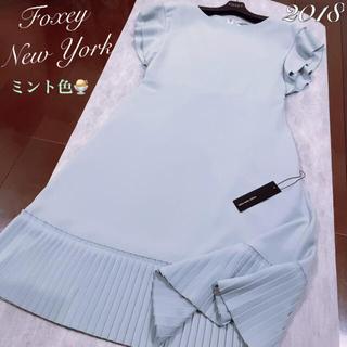 FOXEY - フォクシー FOXEY ワンピース紙タグ有り✨2018裾プリーツ♪ミント🍨38