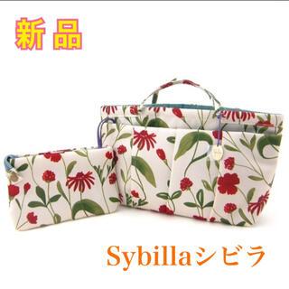 Sybilla - シビラ バッグインバッグ