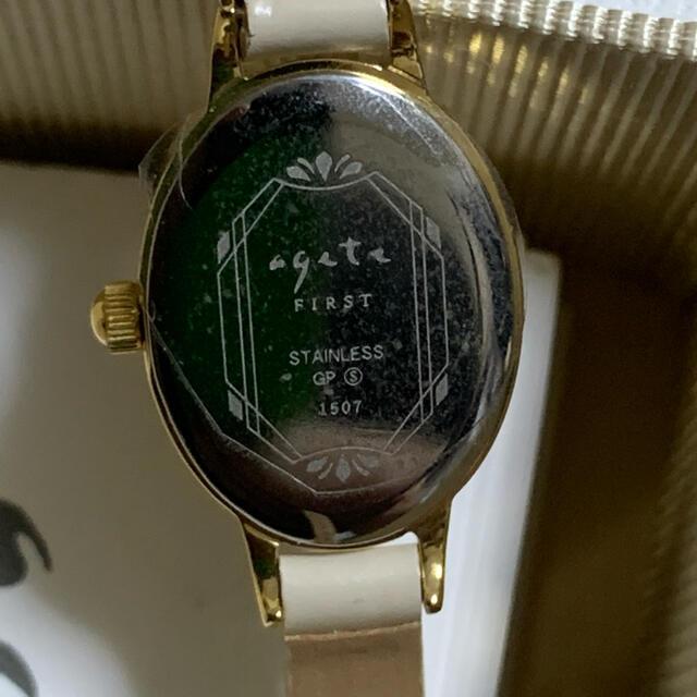 agete(アガット)のagete              (腕時計)女性用 クーポン中限定値下げ レディースのファッション小物(腕時計)の商品写真