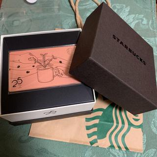 Starbucks Coffee - スターバックス 25周年 限定メタルカード STARBUCKS